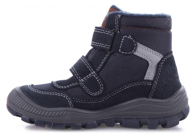 Ботинки для детей IMAC CARLY 1Z45 купить в Интертоп, 2017