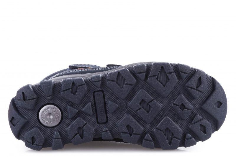 Ботинки для детей IMAC CARLY 1Z45 размеры обуви, 2017