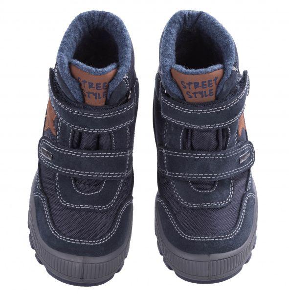 Ботинки для детей IMAC CARLY 1Z45 продажа, 2017
