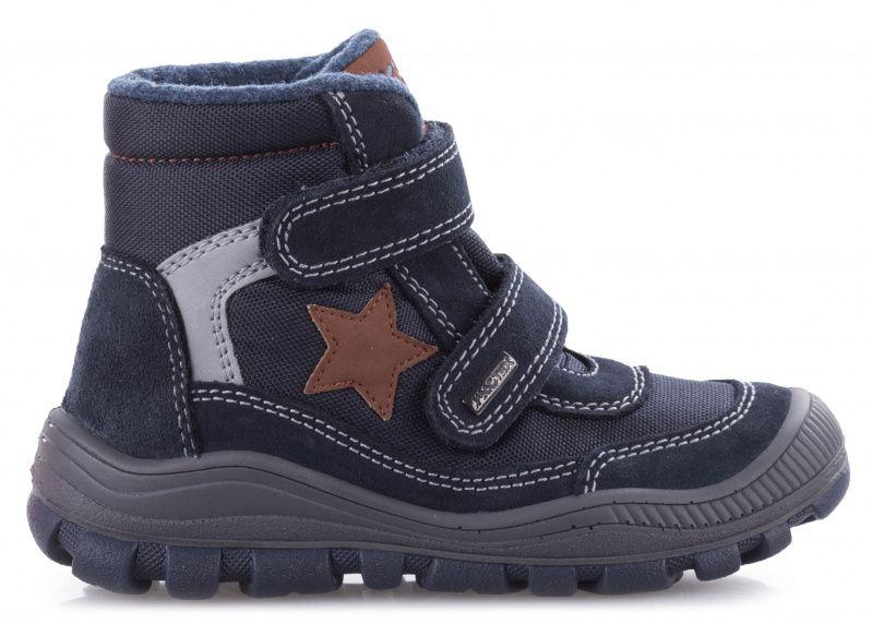 Ботинки для детей IMAC CARLY 1Z45 размерная сетка обуви, 2017