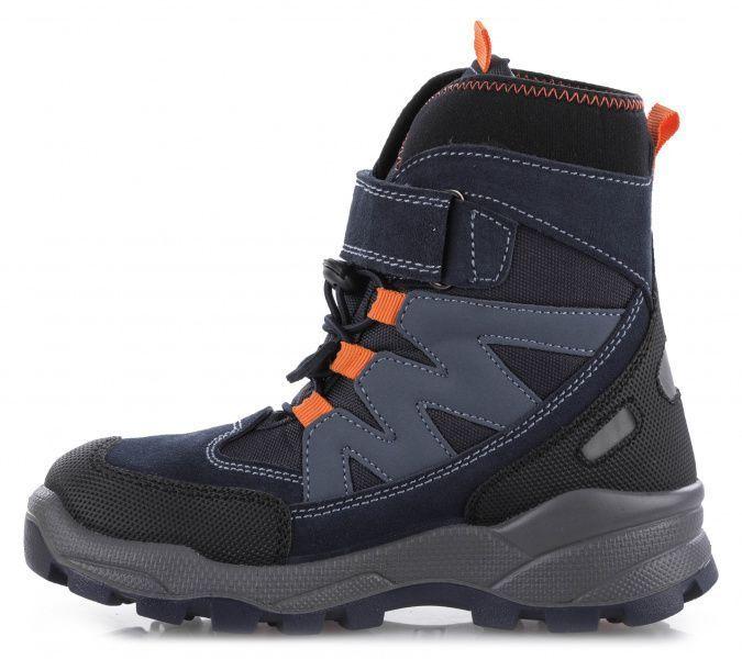 Ботинки для детей IMAC HUSKY 1Z50 купить в Интертоп, 2017