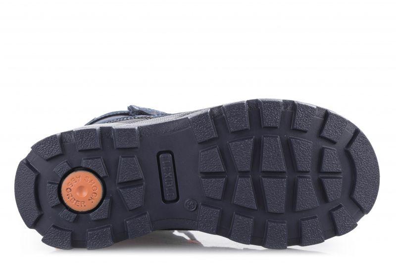 Ботинки для детей IMAC HUSKY 1Z50 размеры обуви, 2017