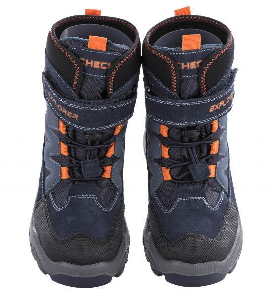 Ботинки для детей IMAC HUSKY 1Z50 продажа, 2017