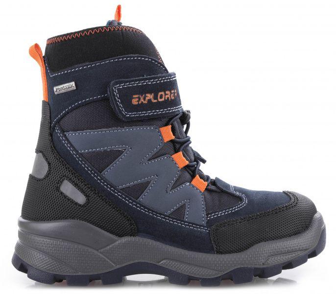 Ботинки для детей IMAC HUSKY 1Z50 размерная сетка обуви, 2017