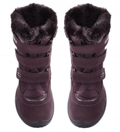 Ботинки для детей IMAC FROSTY 231058 7017/011 купить в Интертоп, 2017