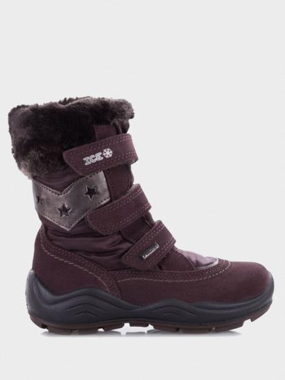 Ботинки для детей IMAC FROSTY 231058 7017/011 Заказать, 2017