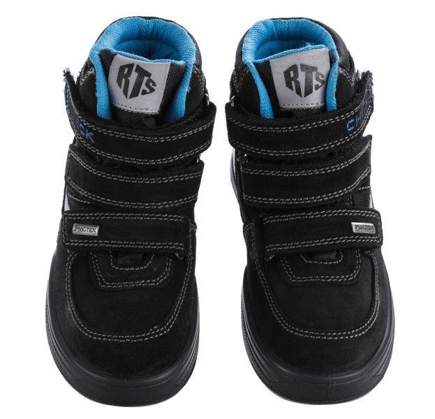 Ботинки для детей IMAC HARON 1Z54 продажа, 2017