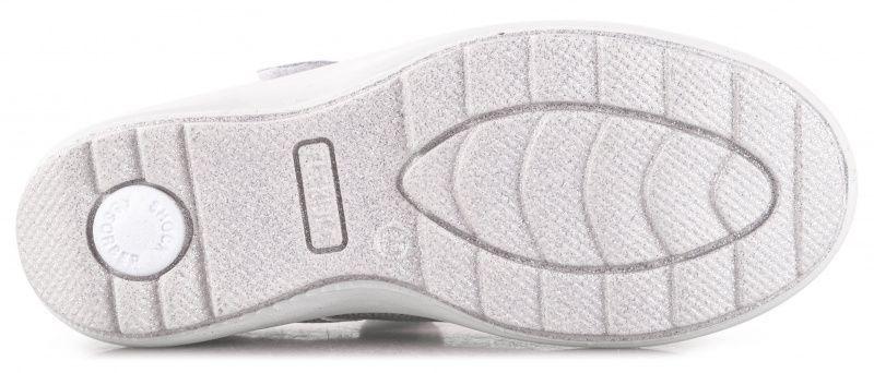 Туфли детские IMAC 1Z62 размеры обуви, 2017