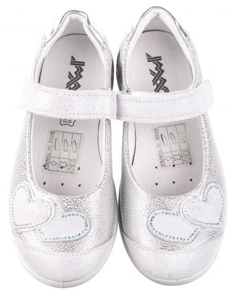 Туфли детские IMAC 1Z62 , 2017