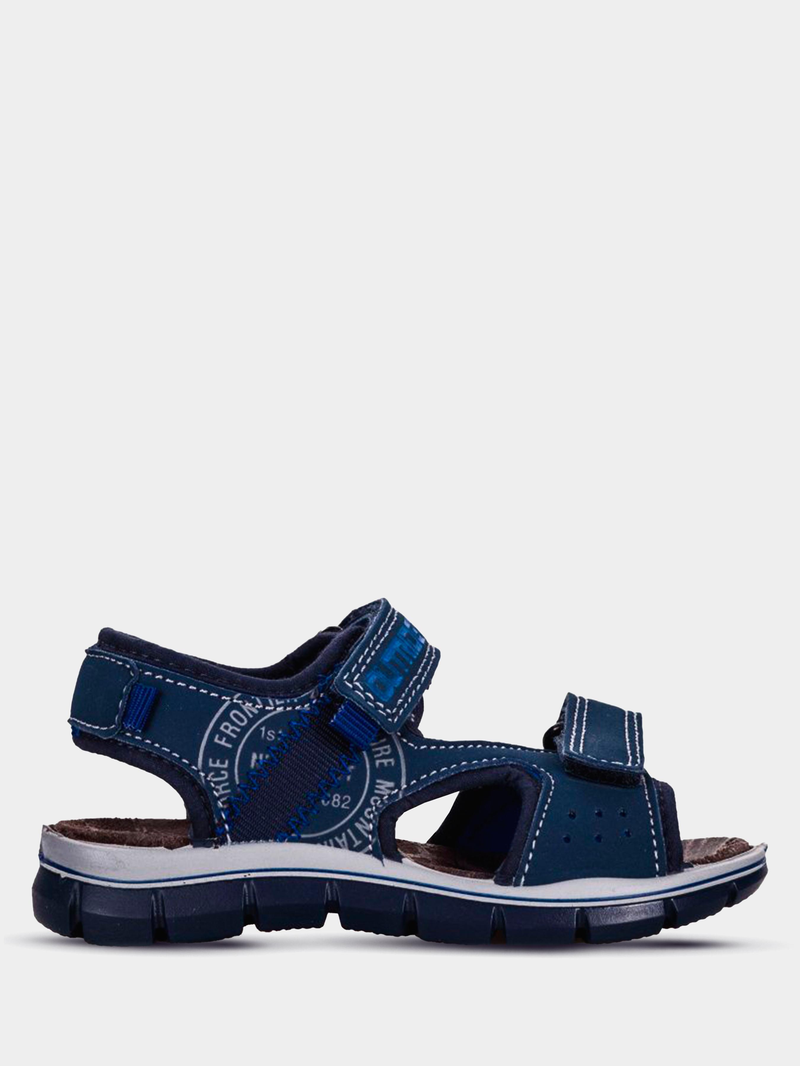 Сандалі  дитячі IMAC 1Z73 розміри взуття, 2017