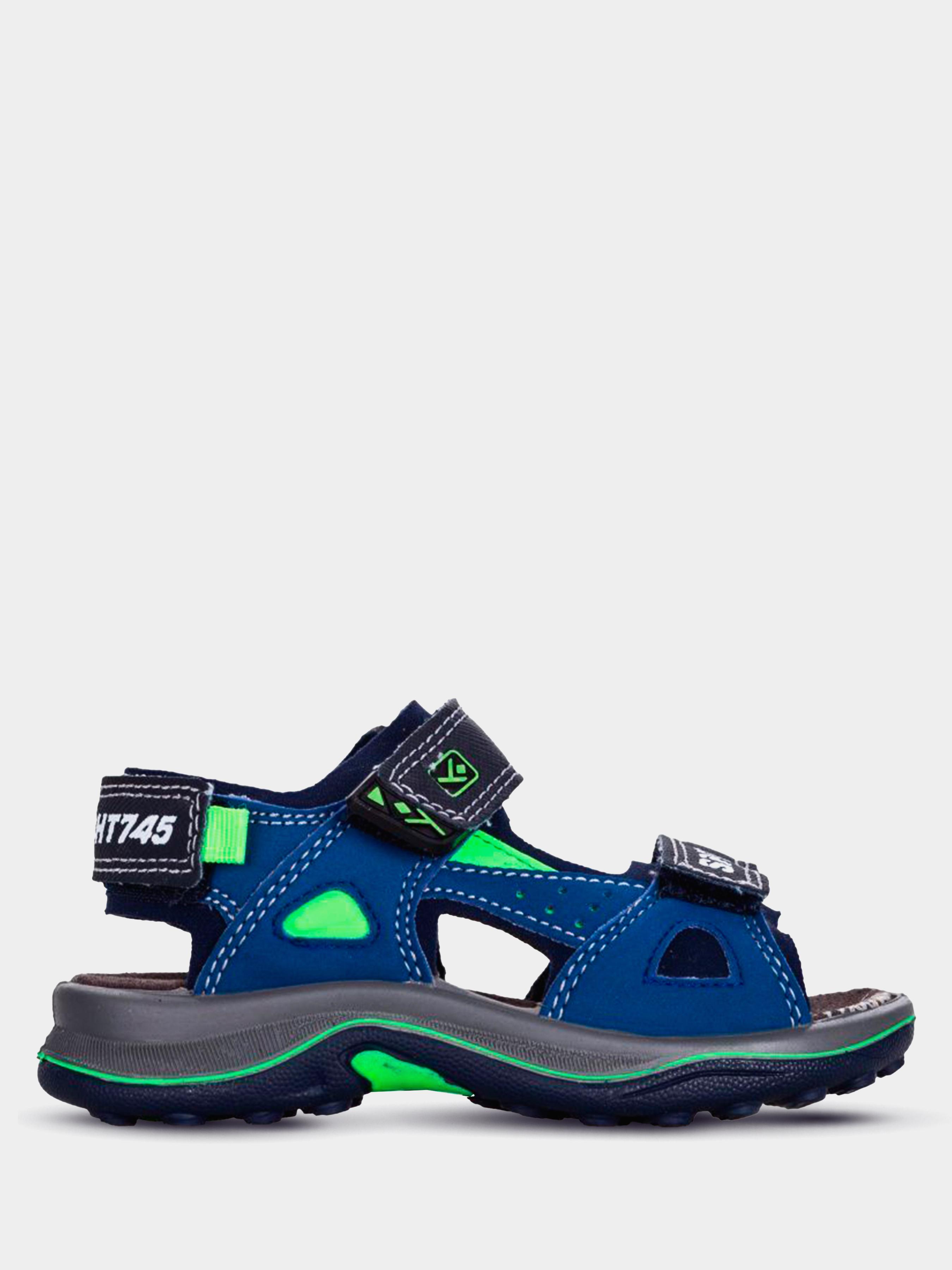 Сандалі  дитячі IMAC 1Z74 розміри взуття, 2017