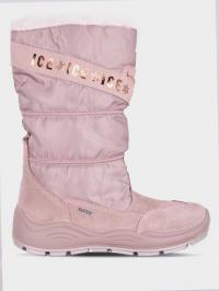 Сапоги детские IMAC 1Z85 цена обуви, 2017