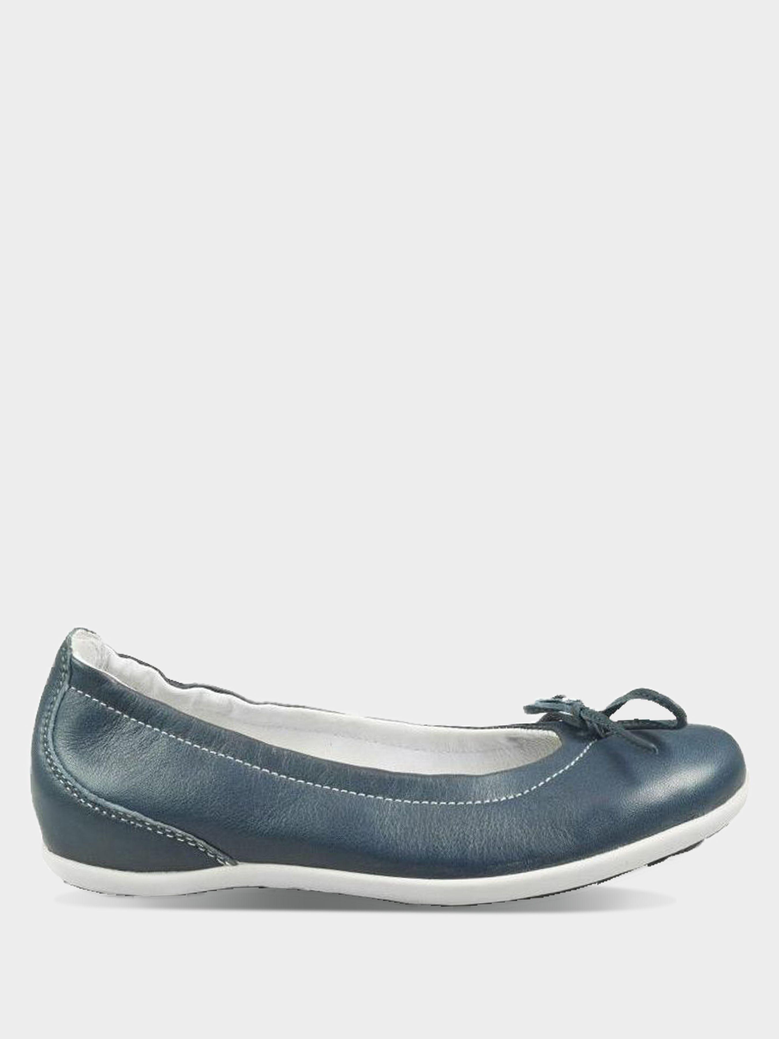 Туфли для детей IMAC HILARY 1Z9 цена, 2017