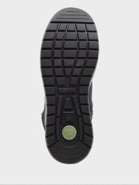 Черевики  дитячі IMAC 4319983 7030/002 купити взуття, 2017