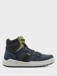 Черевики  дитячі IMAC 4319983 7030/002 модне взуття, 2017