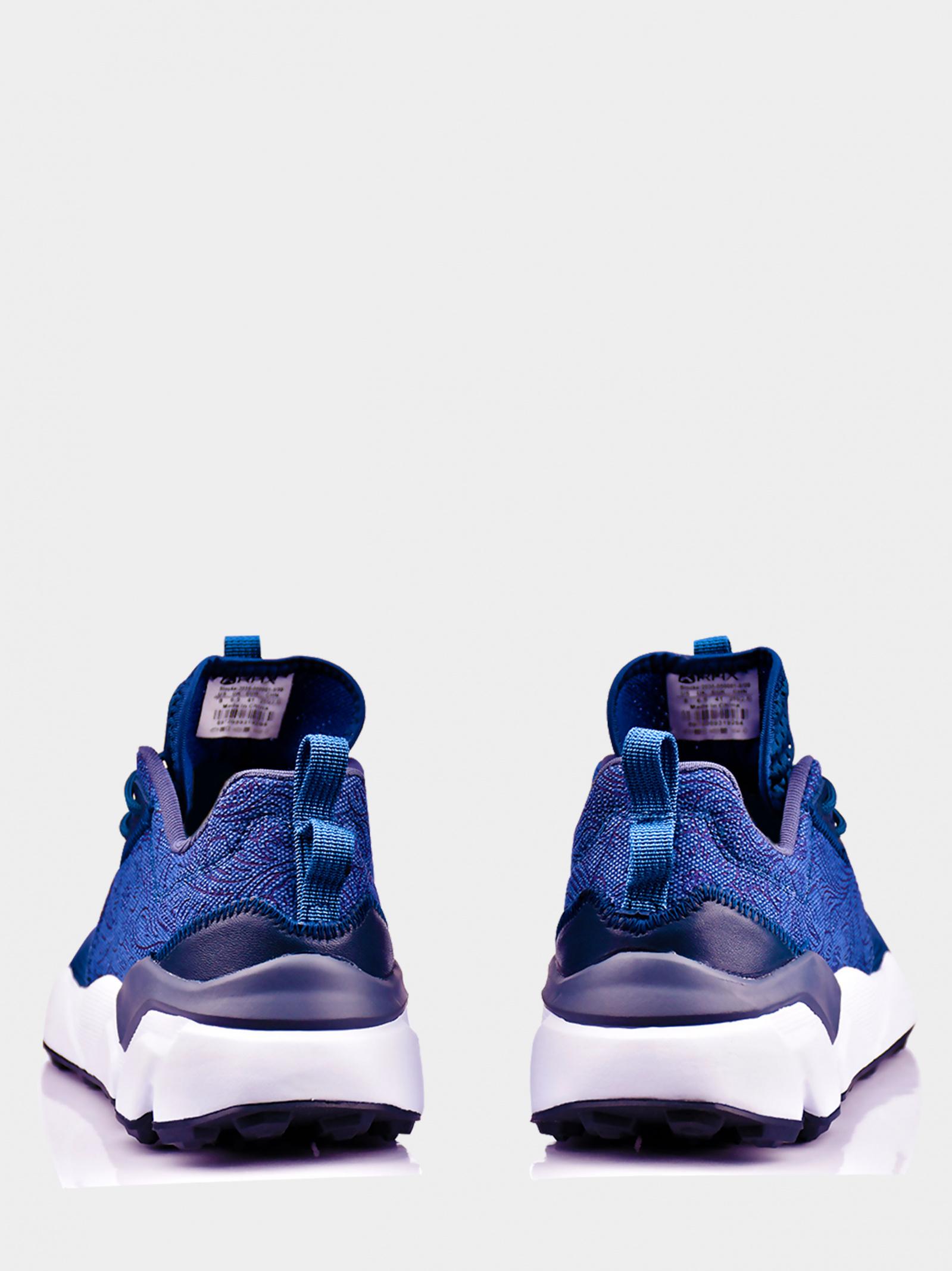 Кросівки  для чоловіків RAX 2020_2035-0011 модне взуття, 2017