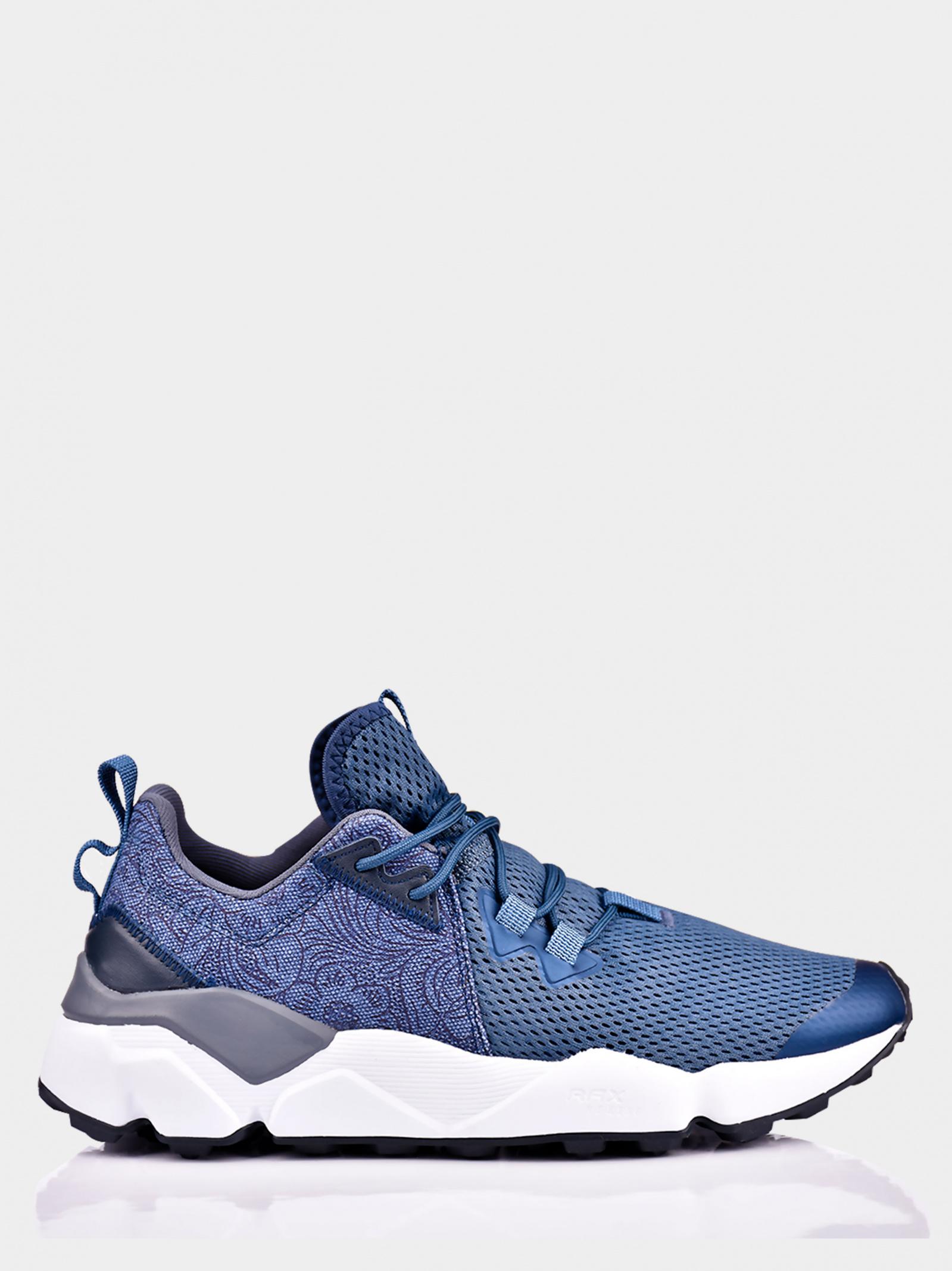 Кросівки чоловічі RAX 2020_2035-0011 - фото