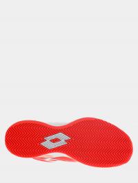 Кросівки тенісні  для жінок MIRAGE 100 CLY W 210738_5Z3 фото, купити, 2017