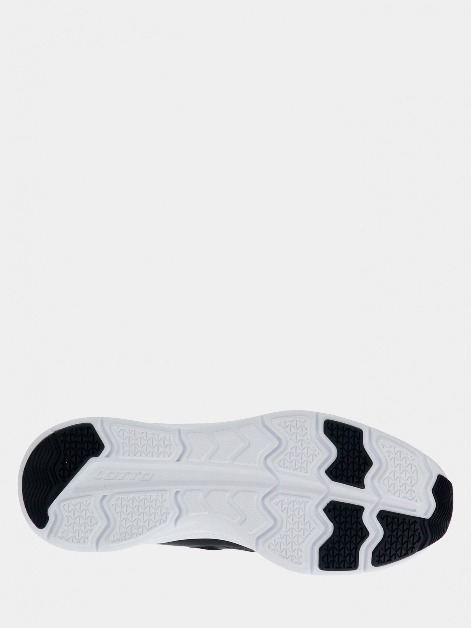 Кросівки  для жінок DINAMICA 100 II W 213597_1MY продаж, 2017