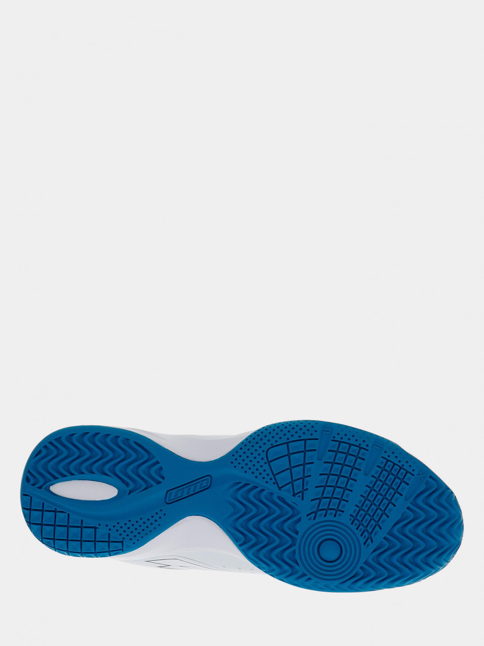 Кроссовки теннисные для мужчин SPACE 600 II ALR 213630_5XX купить в Интертоп, 2017