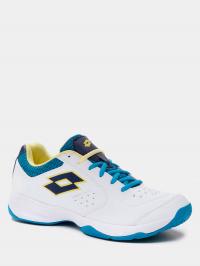Кроссовки теннисные для мужчин SPACE 600 II ALR 213630_5XX продажа, 2017