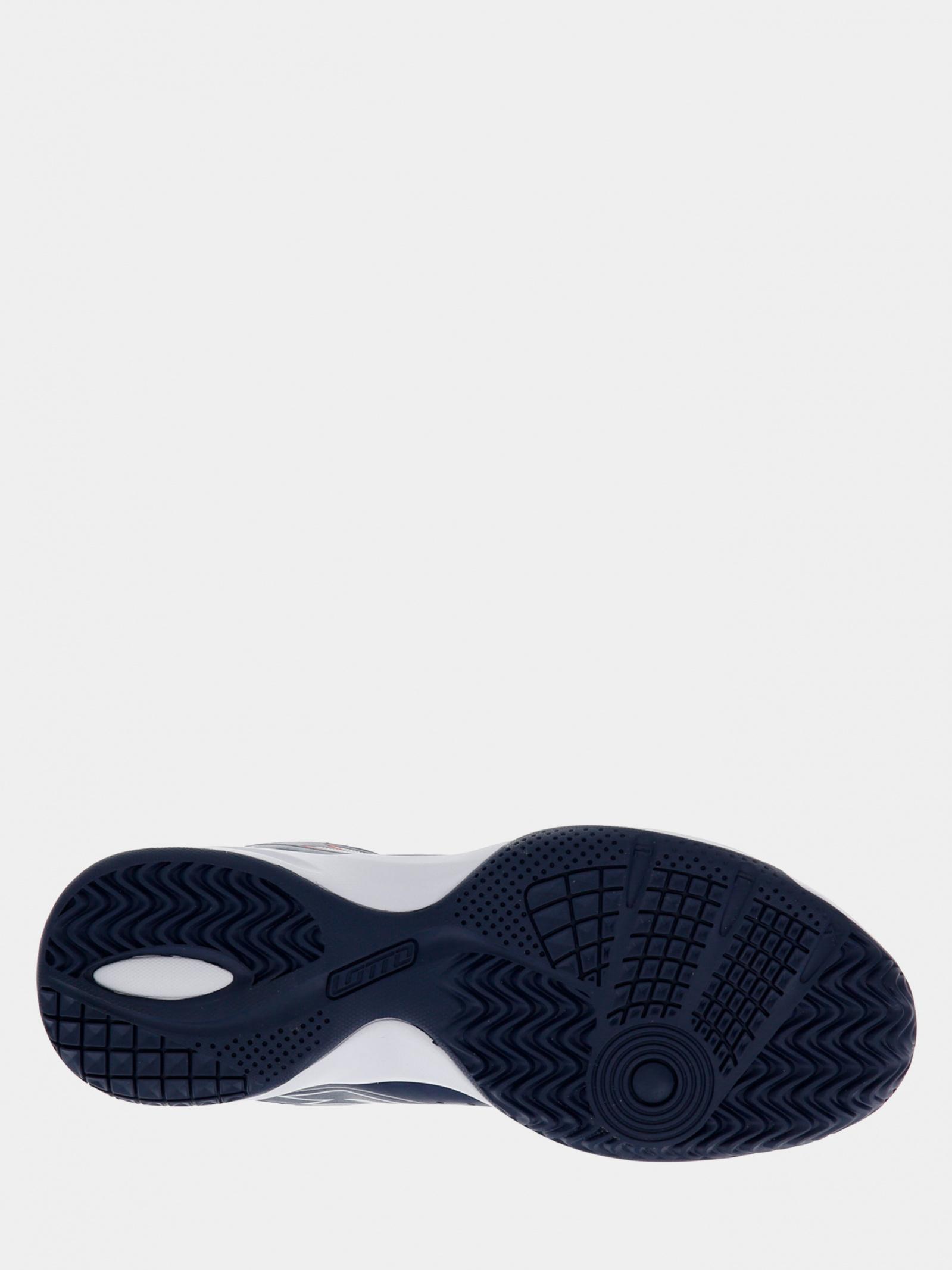 Кроссовки теннисные для мужчин SPACE 600 II ALR 213630_5XZ брендовая обувь, 2017