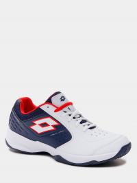Кроссовки теннисные для мужчин SPACE 600 II ALR 213630_5XZ продажа, 2017