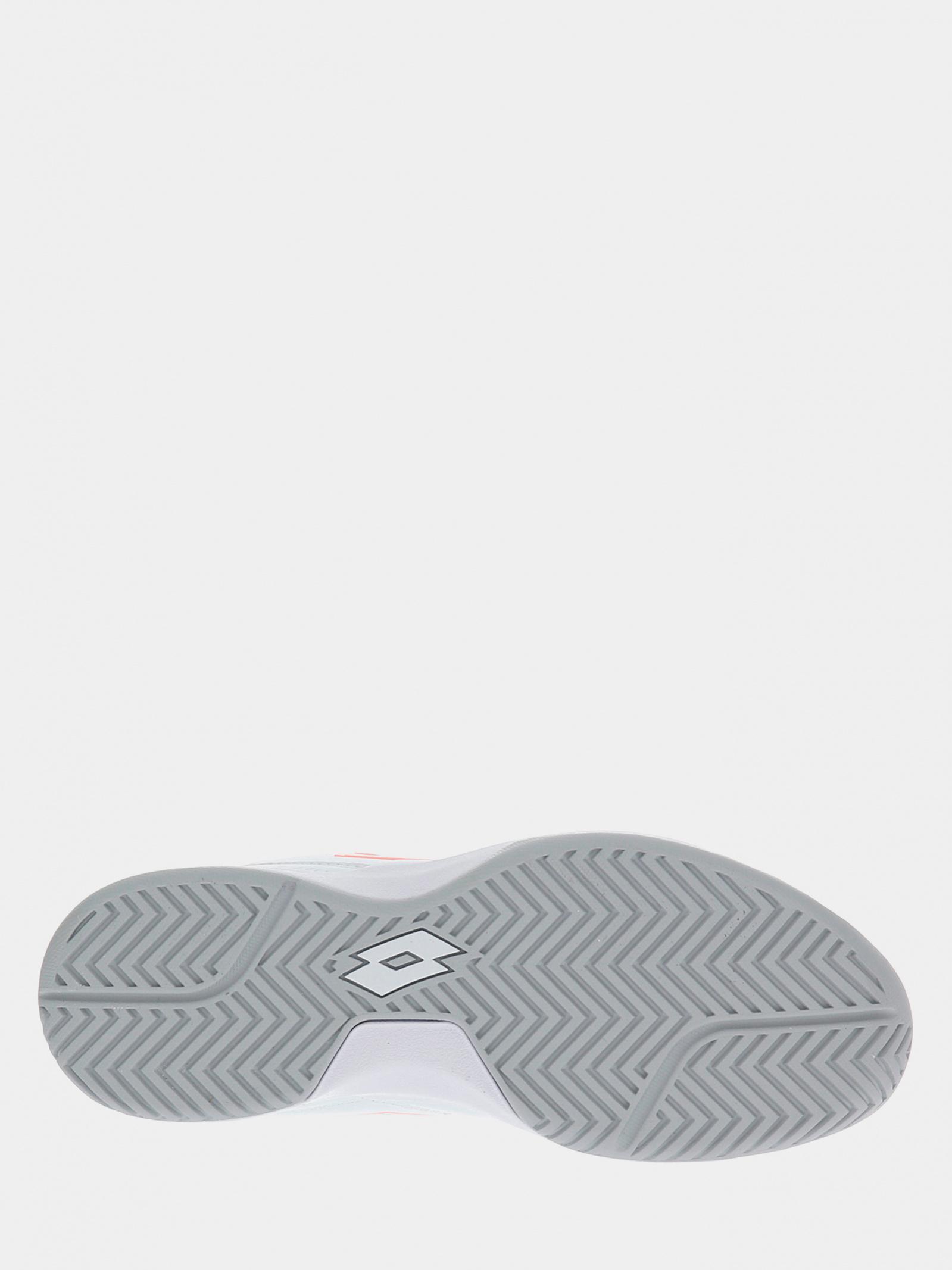 Кросівки тенісні  для жінок SPACE 600 II ALR W 213637_5Y1 брендове взуття, 2017