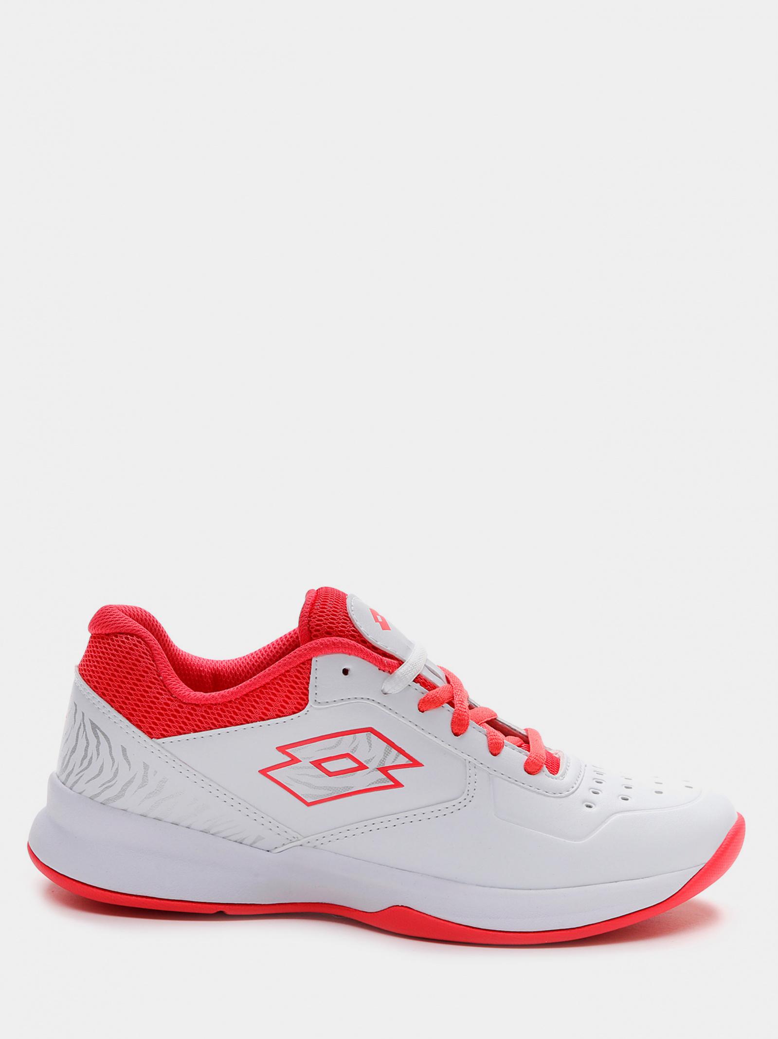 Кросівки тенісні  для жінок SPACE 600 II ALR W 213637_5Y3 продаж, 2017