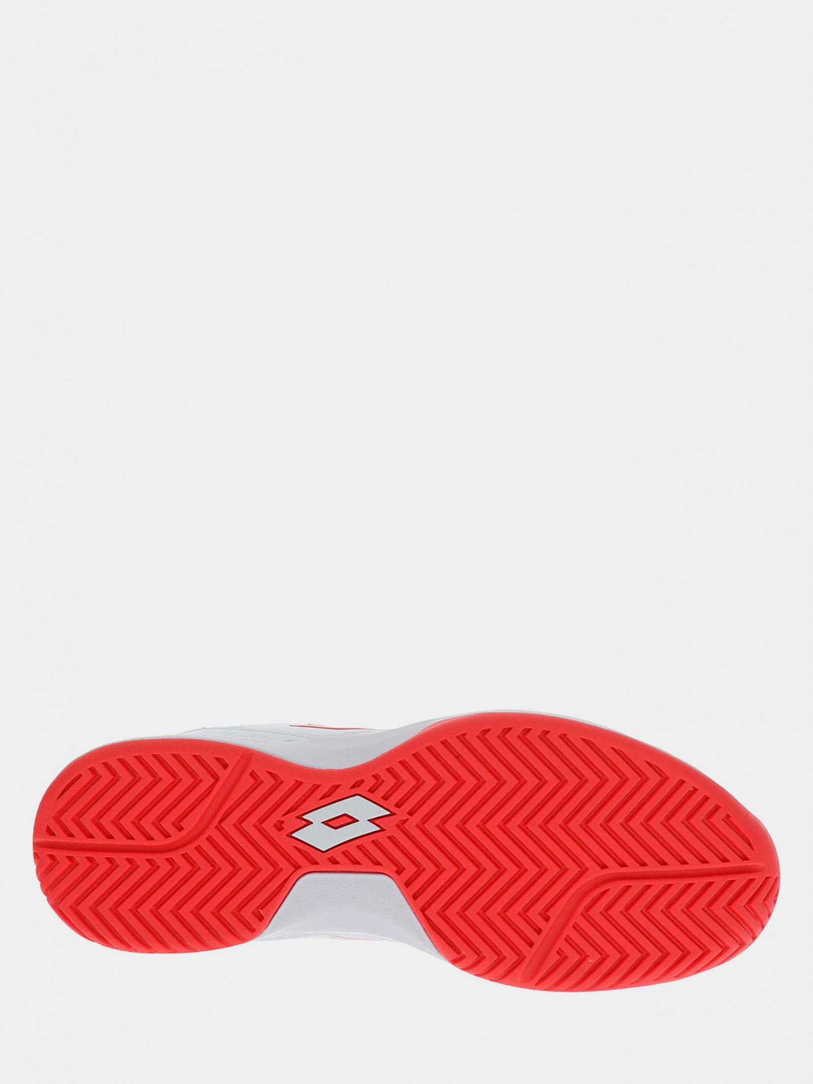Кросівки тенісні  для жінок SPACE 600 II ALR W 213637_5Y3 брендове взуття, 2017