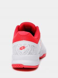 Кросівки тенісні  для жінок SPACE 600 II ALR W 213637_5Y3 ціна, 2017
