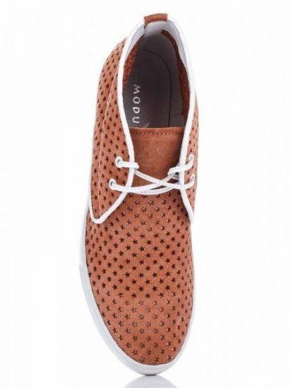 для женщин Летние ботинки 215669 Modus Vivendi 215669 модная обувь, 2017