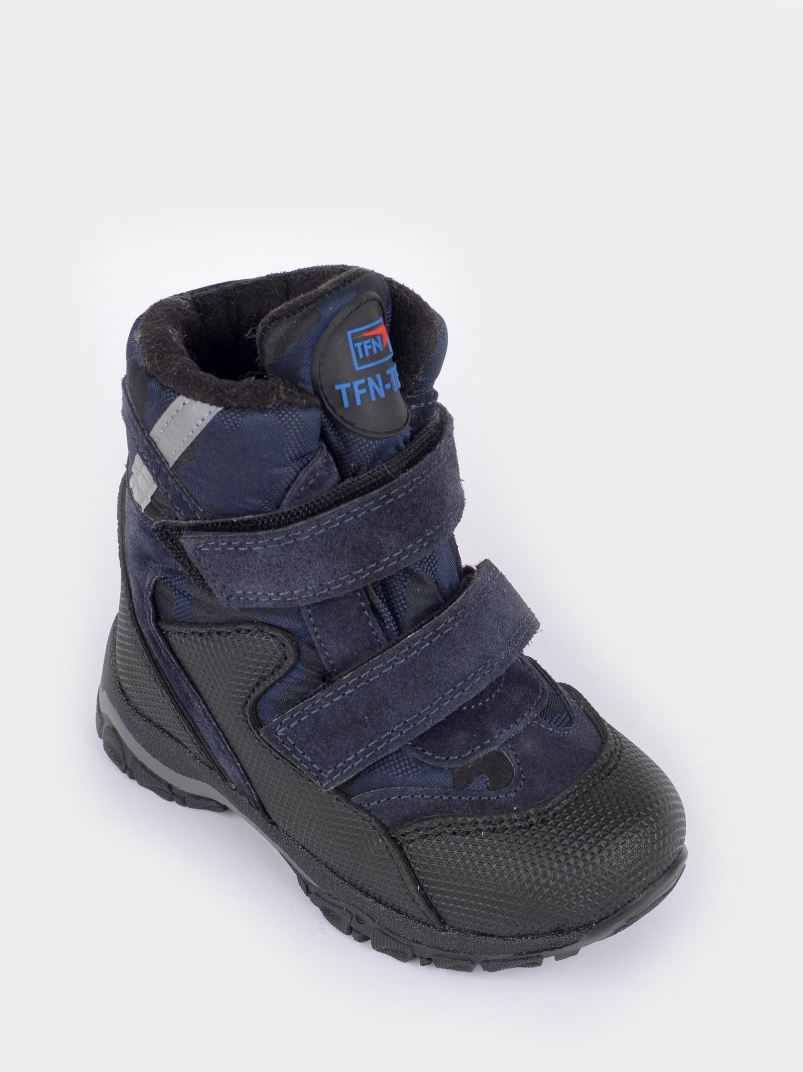 Сапоги для детей Tiflani 27F-406K-30-450 брендовая обувь, 2017
