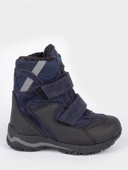 Сапоги для детей Tiflani 27F-406K-30-450 купить обувь, 2017