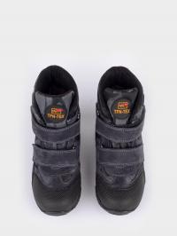 Сапоги для детей Tiflani 27F-406K-32-453 брендовая обувь, 2017