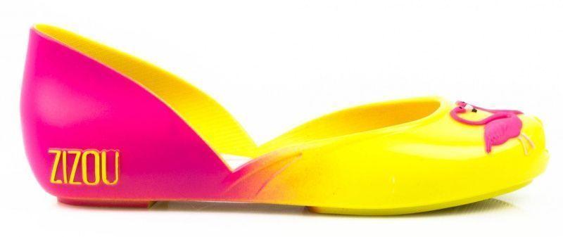 Балетки для детей Zaxy 2E3 цена обуви, 2017
