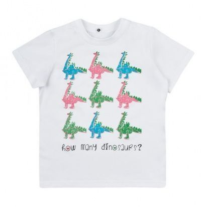 Пижама детские Garnamama модель 2EI~80411-3 цена, 2017