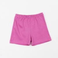 Пижама детские Garnamama модель 2EI~98773-16 цена, 2017