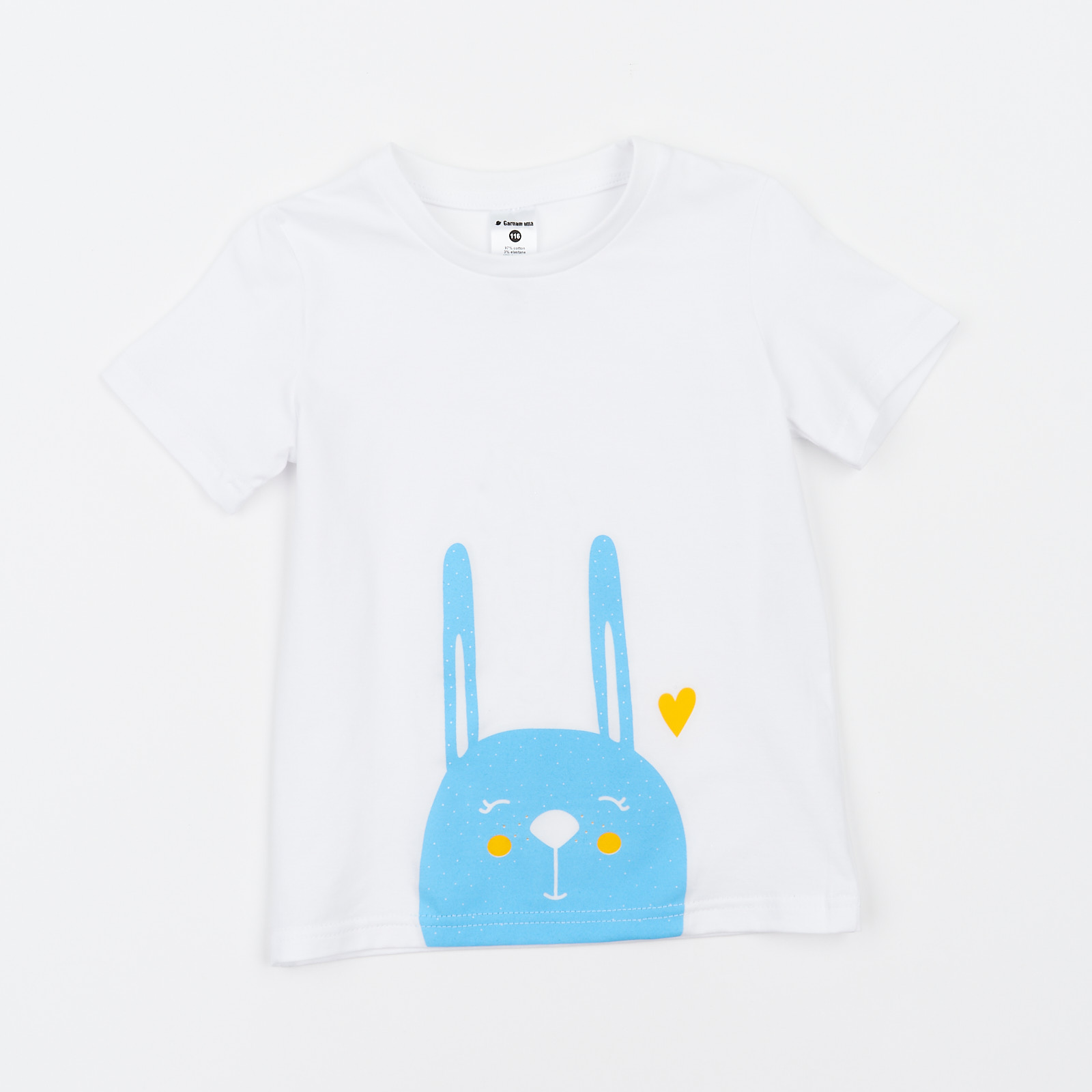 Пижама детские Garnamama модель 2EI~98773-4 цена, 2017
