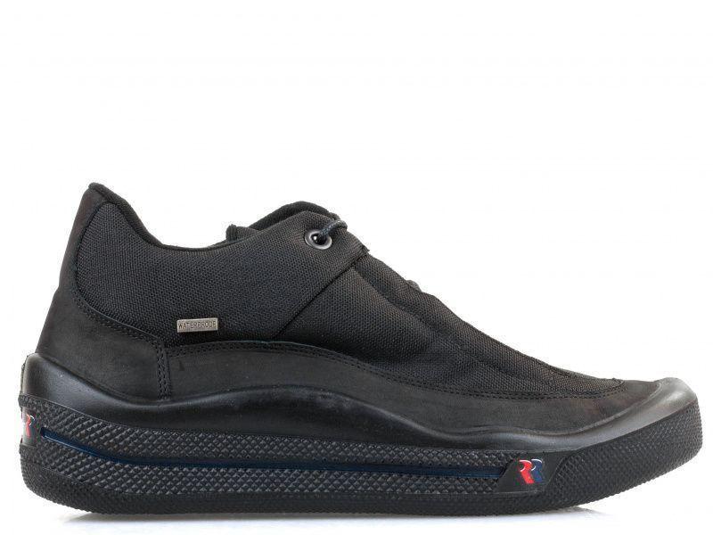 Полуботинки для мужчин Romika 2Q7 купить обувь, 2017