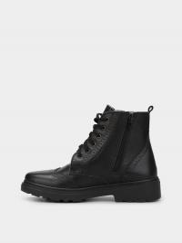 Ботинки для женщин Braska 2S69 цена, 2017