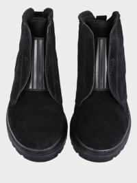Ботинки для женщин Braska 2S70 купить в Интертоп, 2017