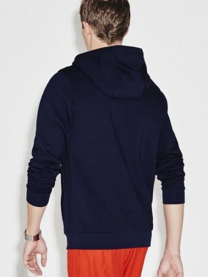 Кофты и свитера мужские Lacoste модель 2Y106 цена, 2017