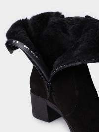 Ботинки для женщин GAMA 2Z72 цена, 2017