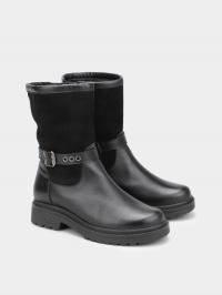 Ботинки для женщин GAMA 2Z73 примерка, 2017