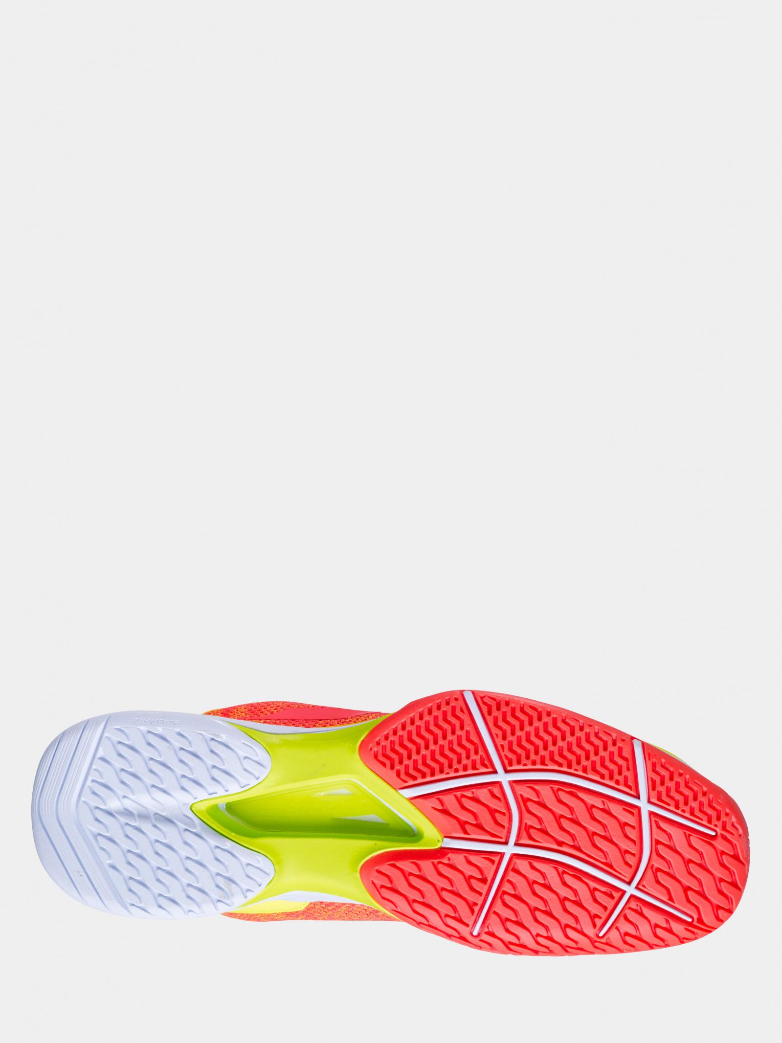Кроссовки теннисные для мужчин JET TERE ALL COURT MEN 30S20649_6011 купить в Украине, 2017