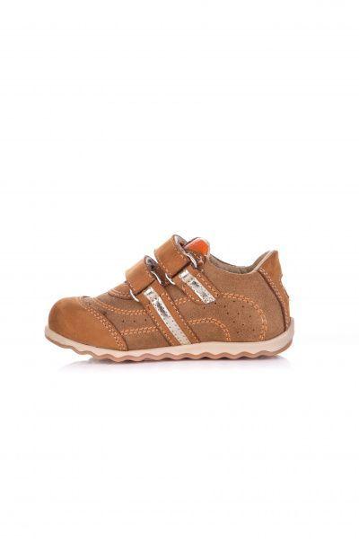 Кроссовки для детей Miracle Me 3415-006 размеры обуви, 2017