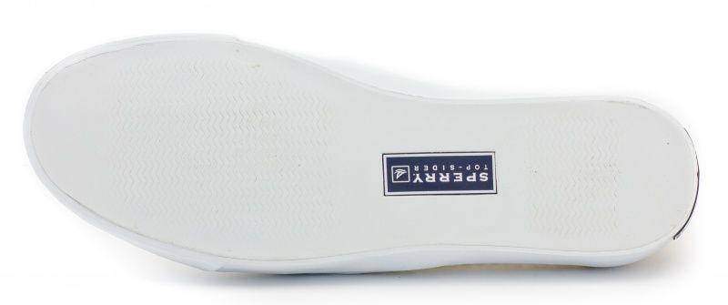 Sperry Cлипоны  модель 3B6 приобрести, 2017