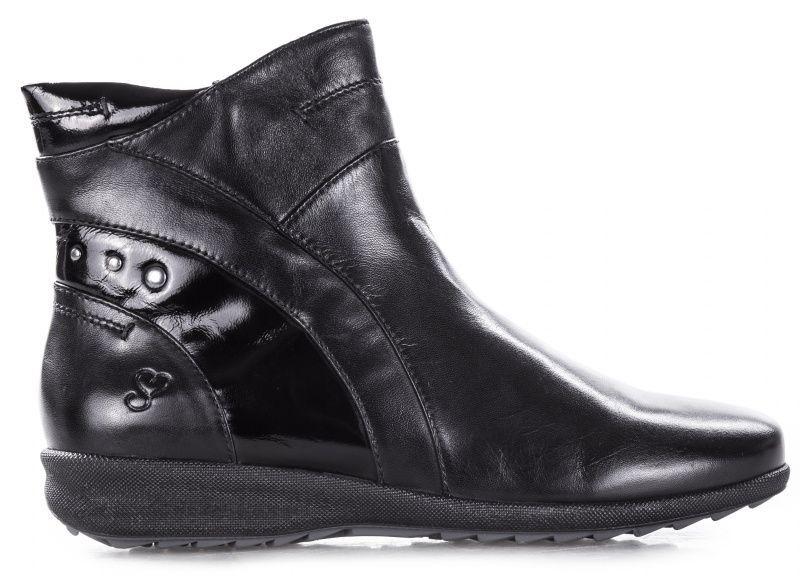 c4ecb97acbfaf1 Ботинки женские Salamander модель 3F14 - купить по лучшей цене в ...
