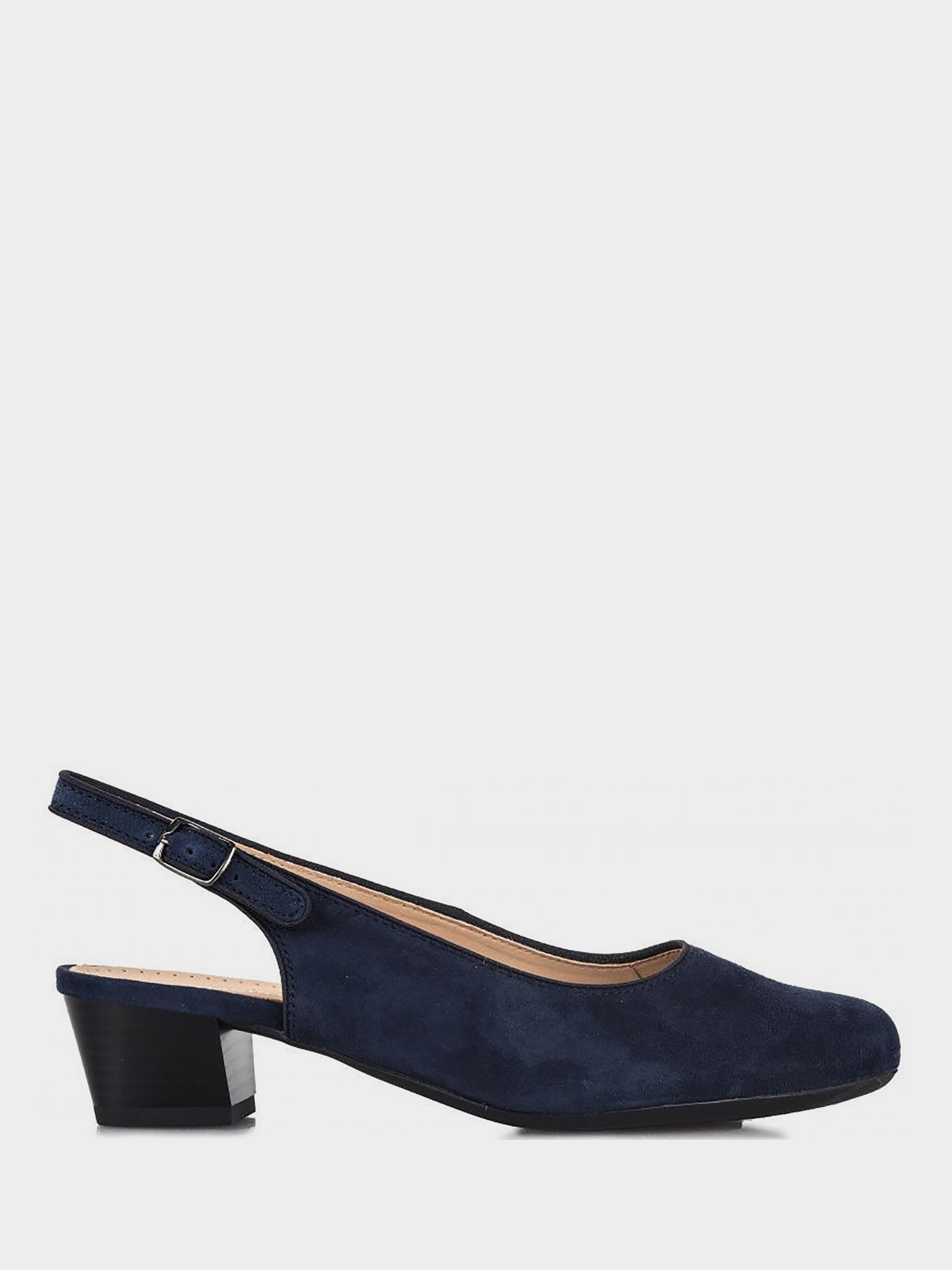 Туфли для женщин Salamander 3F35 брендовые, 2017